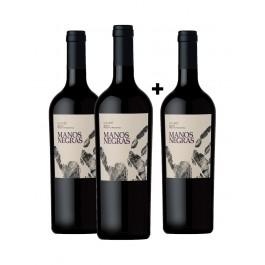 马诺尼格斯马尔贝克干红葡萄酒 - 买二送一