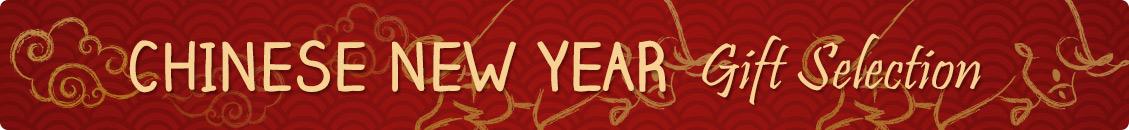 Buy wine online Shanghai China   Chinese New Year Gifts