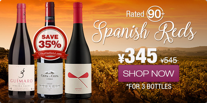 Spanish Reds - Buy wine online Shanghai China