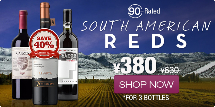 Buy wine online Shanghai China   90+ Rated South American Reds
