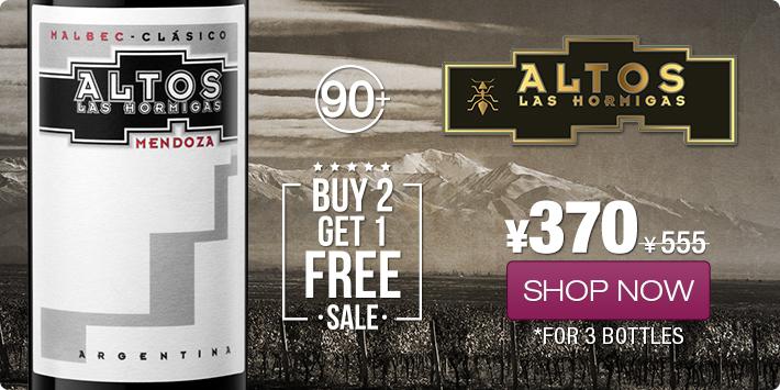 Buy wine online Shanghai China | ALTOS LAS HORMIGOS