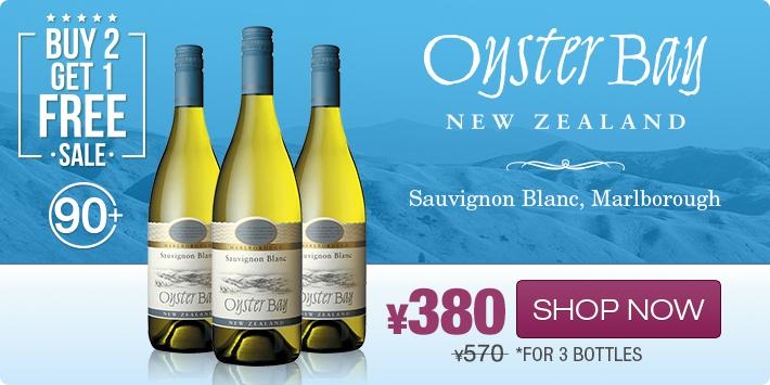 Buy wine online Shanghai China