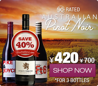 90+ Aus Pinot Noir - Buy wine online Shanghai China