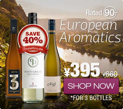 Buy wine online Shanghai China | European Aromatics