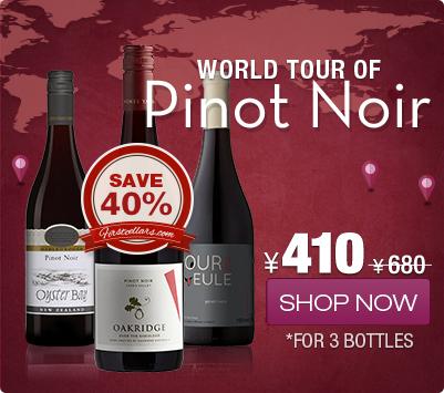Buy wine online Shanghai China   World Tour Of Pinot Noir