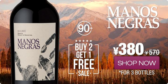 Buy wine online Shanghai China | Manos Negras Malbec