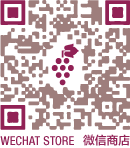 QR First Cellars Wechat