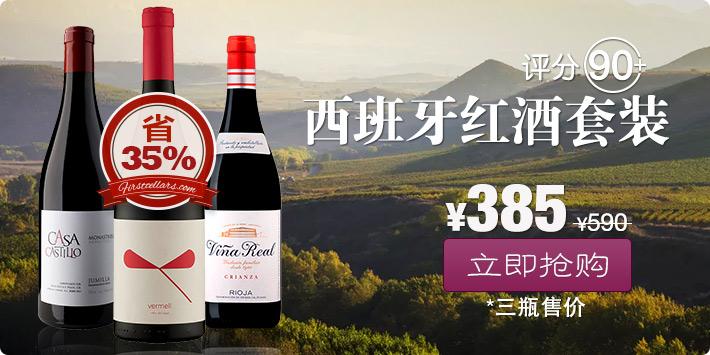buy wines online in Shanghai China
