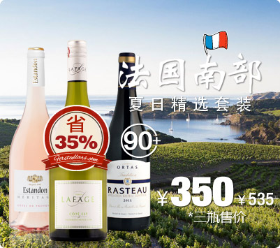buy wines online in Shanghai China