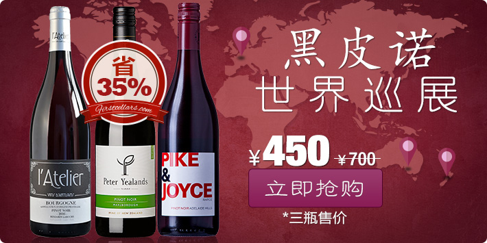 Buy wine online Shanghai China